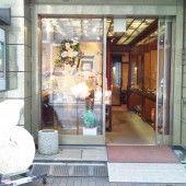 ぎおん石 銀座店 - 5-6-5 Ginza, Chūō-ku, Tōkyō / 東京都中央区銀座5-6-5