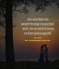 27 Best Marathi Suvichar images in 2018 | Attitude status, Bag