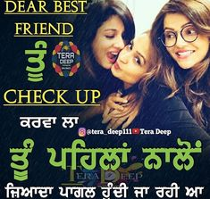 3 Friends Quotes, Me Quotes, Dear Best Friend, Best Friends, Punjabi Attitude Quotes, Shayari Funny, Punjabi Jokes, Funny Love Pictures
