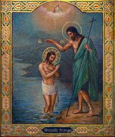 Baptism of Our Lord Jesus Christ Religious Images, Religious Icons, Religious Art, Ghent Altarpiece, Little King, Religious Paintings, Jesus Pictures, John The Baptist, Guardian Angels