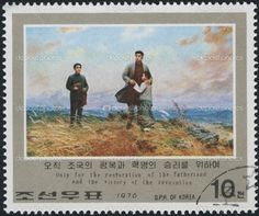 stamps of Korea -