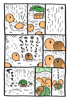 Fantasy Art, Cute Animals, Jokes, Kawaii, Comics, Drawings, Illustration, Funny, Nagano