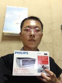 飛利浦 Philips 鬧鐘收音機AJ3112,得標價格13元,最後贏家b891005566:  很開心可以低價得標飛利浦 Philips 鬧鐘收音機AJ3112,謝謝大家,也謝謝快標網!