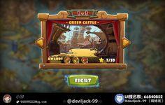 deviljack-99的微博_微博 Kawaii Games, Game Ui, Steampunk, Web Design, Castle, Fantasy, History, Flat, Design Web
