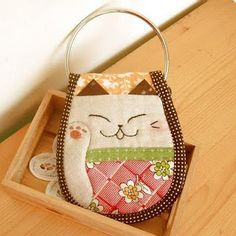 DIY Kitty Key Purse Kit. Includes ALL by REEcreationsBYree on Etsy, $22.00