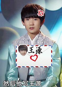 王源动图库 's Weibo_Weibo