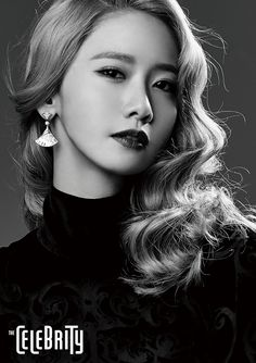 SNSD Yoona | The Celebrity Magazine July Issue '15