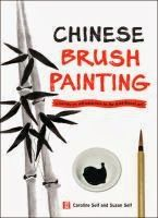 Chinese Brush Painting: Painting Chrysanthemum {With Book Recommendations}