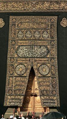 Mecca Madinah, Mecca Masjid, Mecca Wallpaper, Islamic Wallpaper, Islamic Images, Islamic Pictures, Hadith In English, Masjid Haram, Medina Mosque