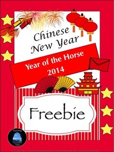 Chinese New Year Freebie: Chinese New Year freebie contains the following printable activities: an Internet search quiz, a Legend of Nian storyboard and Chinese New Year vocabulary on 10 Word Cards. The cards are suitable for Word Walls and associated learning activities. 7 pages