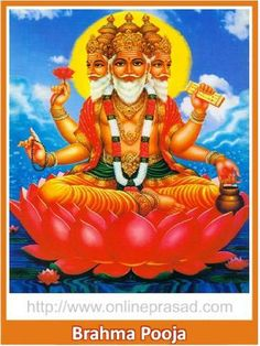 The guru is none other than the creator, Lord Brahma; he verily is Lord Vishnu, the preserver, and the truly is Maheswara, the destroyer. He is the supreme Brahma himself. Hindu Kunst, Hindu Art, Bollywood Stars, Devi Images Hd, Shiva, Brahma, Hindu Mantras, Vedic Astrology, World Religions