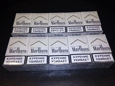 купить сигареты большим оптом