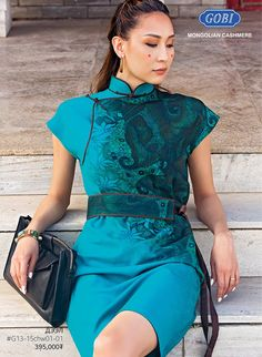ГОВЬ ХК: Дэлхийг гоёсон Монгол дээл худалдаанд гарлаа Nomad Fashion, Cheongsam Dress, Modern Vintage Fashion, Dress Making Patterns, Fashion Outfits, Fashion Ideas, Fashion Design, China Fashion, Chinese Style