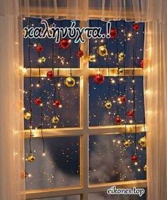25 Awesome Christmas Window Decor Ideas Nowadays, people have come up with plenty of creative ways to make their homes stand out around Christmas. Except from Christmas lights and a tree… Diy Christmas Lights, Christmas Window Decorations, Christmas Crafts, Holiday Decor, Merry Christmas, Christmas Yard, Polish Christmas, Christmas Island, Christmas Design