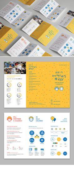 어린이 용품 박람회 - 그래픽 디자인 · 일러스트레이션, 그래픽 디자인, 일러스트레이션, 그래픽 디자인, 브랜딩/편집 Leaflet Layout, Leaflet Design, Booklet Design, Brochure Design, Flyer Design, Print Layout, Layout Design, Star Wars, Graphic Design Posters