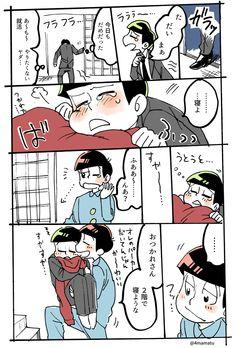 This is so cute*v* xx #Osomatsu #Choromatsu #Osochoro (notmyfanart)