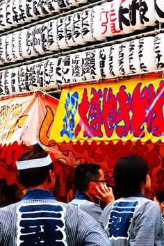 A must see in Tokyo - Sanja Matsuri Festival | Travel on the Brain