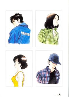 あだち充 Mitsuru Adachi Old Anime, Manga Anime, Adachi Mitsuru, Art Station, Manga Covers, Anime Style, Art Sketches, Illustrators, Boy Or Girl