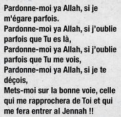 Islam - Pardonne-moi ya rebi...