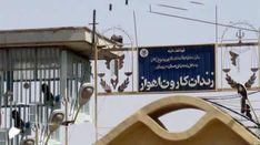 بازگشایی مجدد زندان کارون اهواز و پر کردن آن از بازداشتشدگان تظاهرات  @DORRTV #تظاهرات #سراسري #زندان #كارون #اهواز