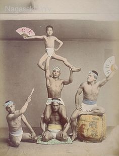 """Karuwaza and """"kyokugei"""" have the same meaning in Japanese, but in the modern age, karuwaza was used mainly for tight-rope walkers. They moved lightly, and performed acrobatics. In 1866, they also performed abroad and gained popularity."""