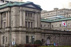 "Read ""BoJ may extend deadline, expand loan schemes next week"" at http://cathford-group-credit-inc.tumblr.com. More at http://cath-fordgroup.com   #TheCathfordGroupCreditInc"