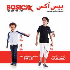 #اسعار_مميزه على #الازياء_العصريه الخاصة بأطفالك #تخفيضات على أكثر من ٥٠٠٠٠ #تخفيضات_بيس_اكس_الكبرى #الرياض #جده #الاولاد #بيس_اكس_اولاد  #amazing prices on #amazing and #trendy #outfit your #kids #over 50,000 items on #SALE #bigbasicxxsale #ootd #happyshopper #Riyadh #Jeddah #kids #basicxxkids