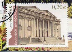 2010 (16 Νοεμβρίου)  Νεότερα αρχιτεκτονικά μνημεία.  Βγήκε σε 1.500.000 κομμάτια σε φύλλα των 25 τεμαχίων. Με χρυσά γράμματα η λέξη HELLAS και η τιμή. Σχεδίαση Χ. Παπανικολάου. Postage Stamps, Taj Mahal, Saints, Around The Worlds, Blog, Travel, Viajes, Blogging, Destinations