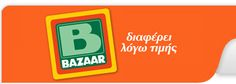 super market Bazaar Marketing, Logos, Logo