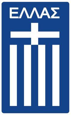 Greece (Hellenic) National Football Team Logo [EPS-PDF Files]