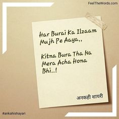 #breakup #dard #pyar #dosti #life