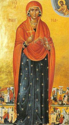 Saint Marina Resource Page Religious Icons, Religious Art, Ste Marguerite, St Margaret, Byzantine Art, Angel Pictures, Catholic Saints, Orthodox Icons, Sacred Art
