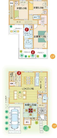 間取り Dream House Plans, House Floor Plans, Exterior Rendering, Attic Conversion, Japanese House, House Layouts, Scandinavian Style, Townhouse, My House