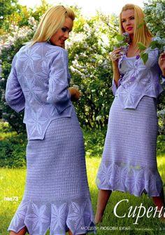 блуза | Записи в рубрике блуза | Дневник fraypetelka : LiveInternet - Российский Сервис Онлайн-Дневников