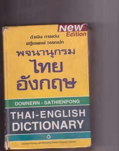 Challenges in Learning the Thai Language