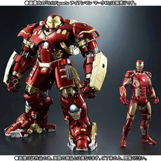 ToyzMag.com » S.H. Figuarts Hulkbuster : premières images