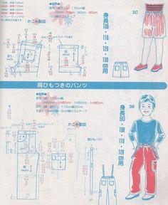 boy shorts and pants