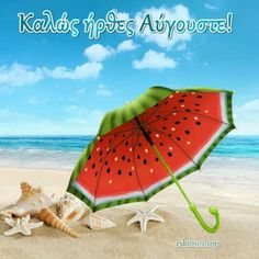 Good Morning, Beach, Cute, Summer, Garden, Ideas, Pictures, Buen Dia, Summer Time