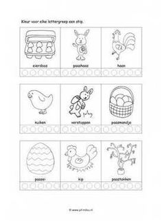 Art For Kids, Crafts For Kids, Food Art, Preschool, Letters, Rabbits, Laying Hens, Crowns, Easter
