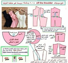 Ideas for sewing blouse tutorial pattern drafting Sewing Paterns, Dress Sewing Patterns, Blouse Patterns, Doll Clothes Patterns, Clothing Patterns, Pattern Drafting Tutorials, Sewing Tutorials, Techniques Couture, Sewing Techniques