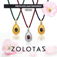 Κέρδισε μοναδικές δημιουργίες του Οίκου Zolotas!