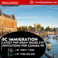 Migrate To Canada, 2 June, British Columbia, Invitations, News, Drawings, Sketches, Draw, Save The Date Invitations