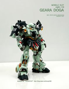 MG 1/100 Geara Doga [Open Hatch] - Custom Build     Modeled by Acoustics