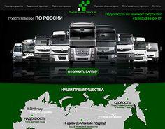 "Check out new work on my @Behance portfolio: ""Дизайн сайта ГРУЗОПЕРЕВОЗКИ"" http://be.net/gallery/34307367/dizajn-sajta-gruzoperevozki"