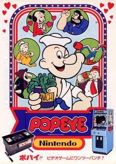 NINTENDO Japanese advert. POPEYE Arcade 'upright' Console & Table version. classic.