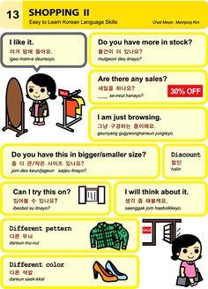13. Shopping II