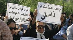 160 Iran Women S Rights Ideas Womens Rights Iran Rights Activist
