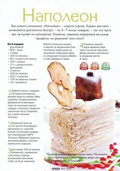 Iulia Ivan\'s media content and analytics Baking Recipes, Cake Recipes, Healthy Recipes, Oreo Cheesecake Bites, Meat Cooking Times, Cinnamon Apple Chips, Bread Pudding With Apples, Good Food, Yummy Food