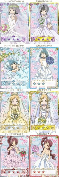 "Crunchyroll - Mobile Game Showcases Wedding Themed ""Madoka Magica"" Redesigns"
