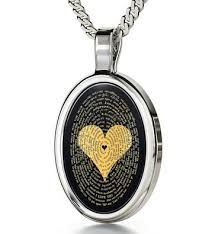 Awesome 21st Birthday Gifts: I Love You Necklace In 120 Languages Imprinted in 24kt Gold on Onyx Stone